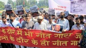 Sahitya Akademi Rally